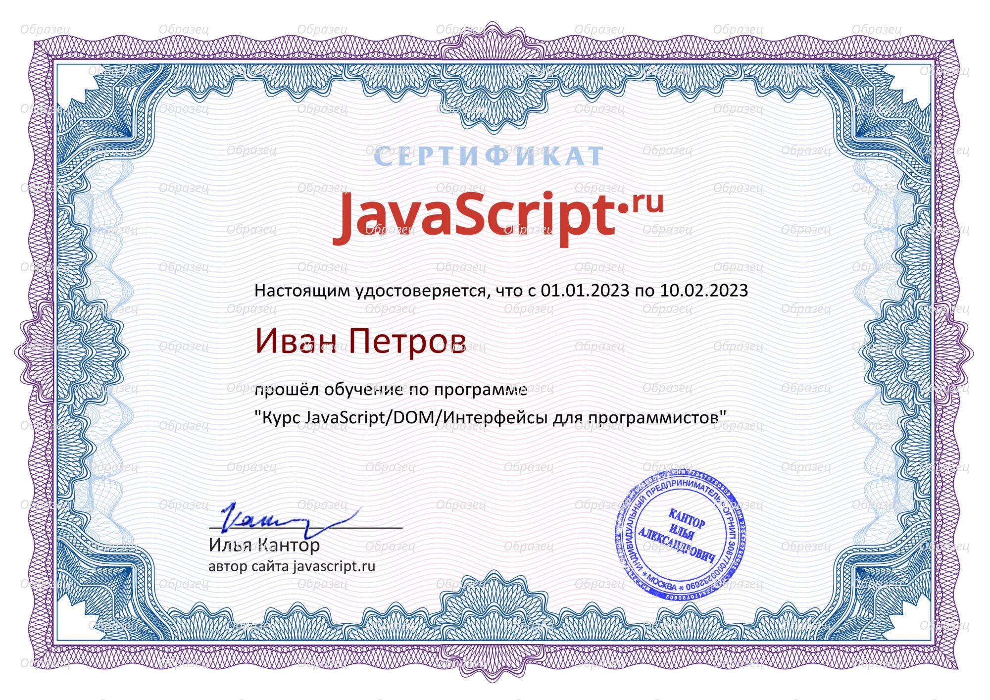 Фриланс для javascript программистов работа удаленным переводчиком спб