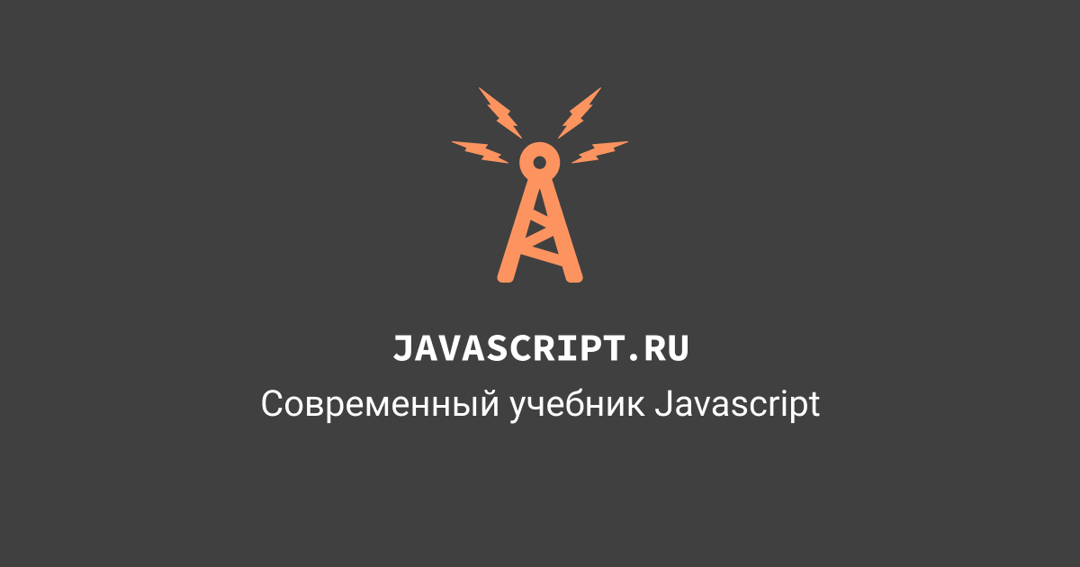Learn Javascript Ajax W3schools Pdf
